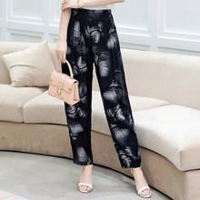 Брюки повседневные классические с принтом для женщин свободные с высокой талией эластичные шаровары женские 2020 летние широкие брюки разме...(Китай)