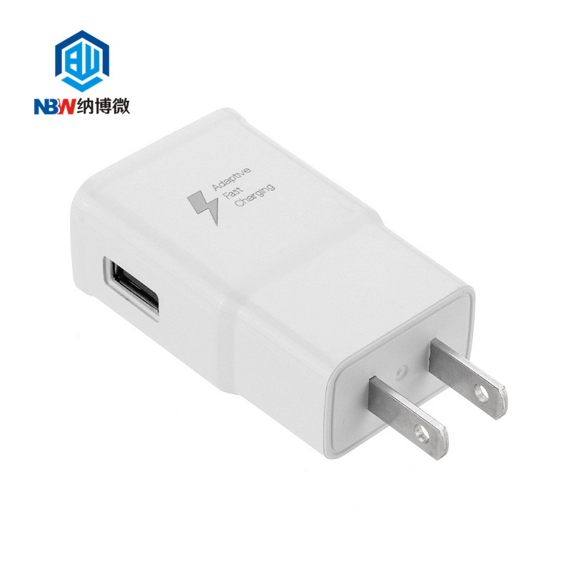 Fast charger travel wall usb charger adapter 9V/1.67A 5V/2A with fast charging cable for samsung charger