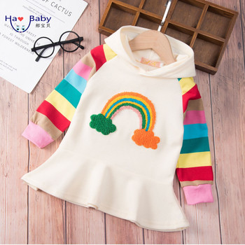 Hao Baby Autumn New Children Rainbow Patchwork Kids Girls Casual Baby Clothes Girl Dresses