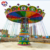 New popular amusement park rides high quality flying chair for sale