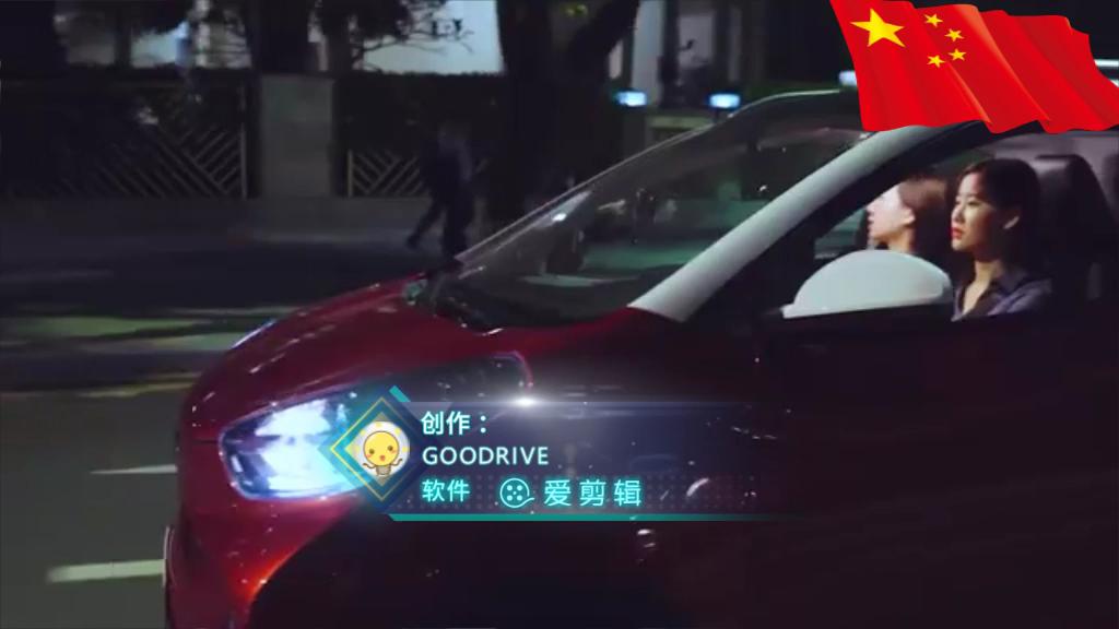 De alta velocidad de 4 ruedas Mini coche eléctrico Solar hecho en China en SKD