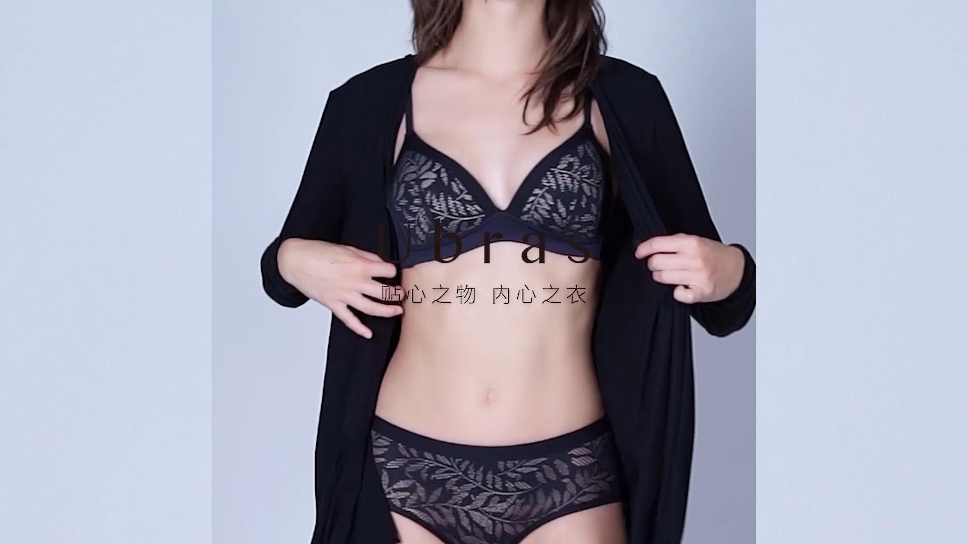 Ubrasชุดชั้นในดันทรงสำหรับผู้หญิงรุ่นUX124139,บราแฟชั่นลายดอกไม้ลูกไม้แฟนซีดีไซน์ใหม่ดูเรียบง่ายและเซ็กซี่