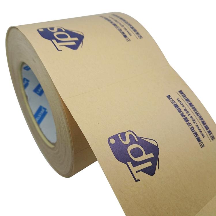 Preço de Fábrica baratos Garrafas de Papel Adesivo Auto A4 Papel Kraft etiqueta da Etiqueta