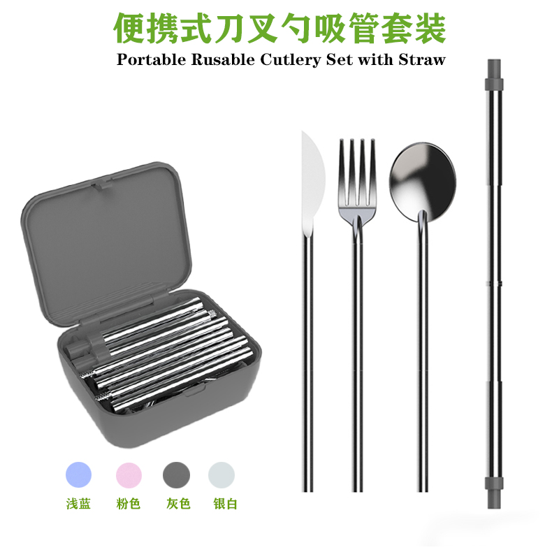 Pocket Sized Stainless Steel Foldable Knife Spoon Fork Straw Travel Cutlery Set with Case