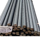 16mm tmt steel bar manufacture price
