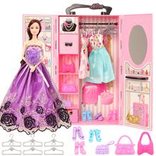 Bebek Örgü Oyuncak & Barbie Bebek Çeşitleri & Fiyatları - n11.com   220x220