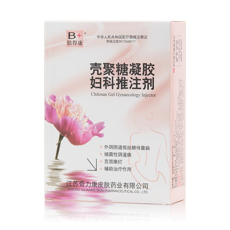 Chitosan Gynecological Repair mucous membrane Gel Female vagina inflammation cure Gel