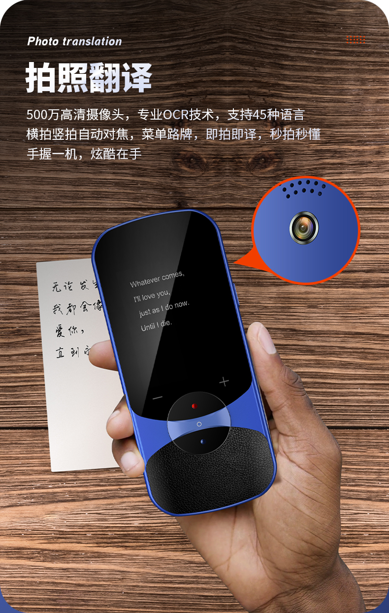 2020 yeni yükseltme akıllı ses çevirmen Online hızlı hızlı çeviri ses çevirmen taşınabilir el mini ses çevirmen