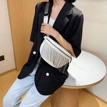 Ретро искусственная кожа нагрудная сумка для женщин простая сумка через плечо Повседневная сумка-мессенджер Спортивная поясная сумка чере...(Китай)