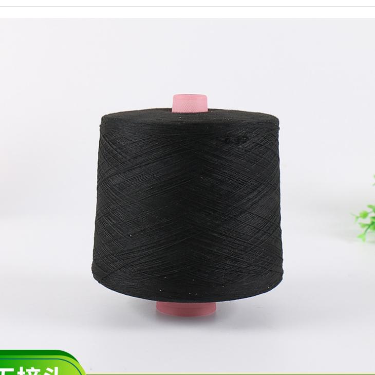 cheap wholesale 100% viscose spun rayon yarn 30s count