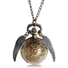 Маленькое милое ожерелье, топ, роскошный Гладкий золотой шар, кварцевые карманные часы, кулон с цепочкой, подарки для мужчин, женщин, детей, ...(Китай)