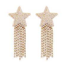 Богемные цветные стразы, звезда, кисточки, серьги модная Индивидуальность геометрические длинные сережки для женщин, вечерние, свадебные ю...(Китай)