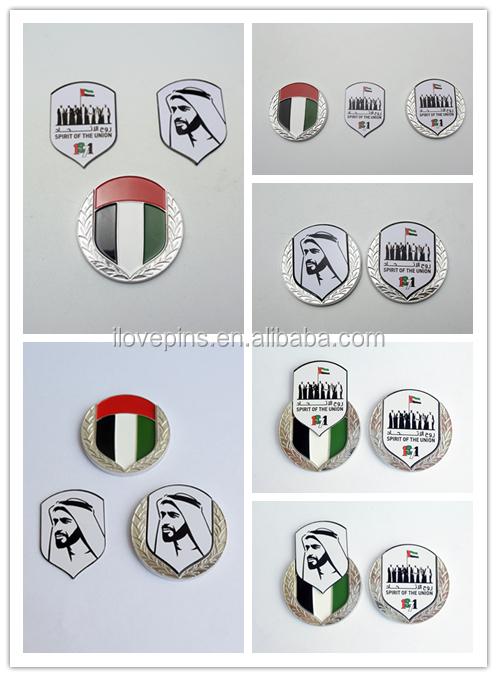 2020 アラブ首長国連邦国家ブランドマップ形状エナメル車のバッジとネジ & ナット