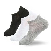 5 пар брендовых мужских спортивных носков, хлопчатобумажные баскетбольные однотонные носки-лодочки, спортивные носки с закрытым носком для...()