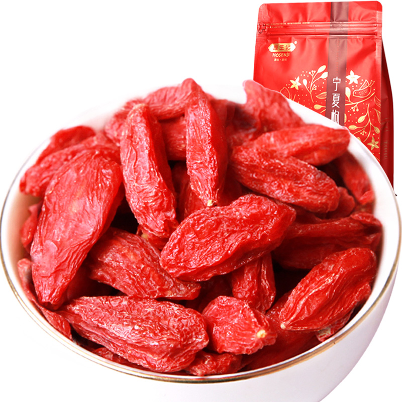 high quality AD fried organic Chinese Ningxia wolfberry/goji berry/Lycium bulk packing