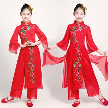 Traditional National Dance Dress Classical Yangko Dance Costumes Children Chinese Ancient Dancer Wear Stage Performance Outfits