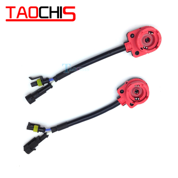 TAOCHIS Car Headlight Slim AMP High Power Electricity Socket for D2S D2R D4S D4R Retrofit Replace not including ballast and bulb