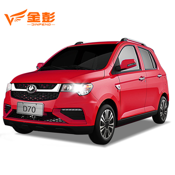 China electric cheap sports electric cars for sale