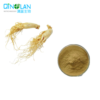 Hot sale water soluble korean red ginseng extract gold