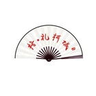 Fan Fan Hand Folding Fan Promotional Chinese Customised Sublimation Fabric Bamboo Fold Hand Fan