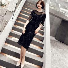 Черные вечерние платья It's Yiiya AR304, длина до колена с рукавом до локтя, Vestido De Fiesta, прямые элегантные платья для вечеринки вечерние платья, блес...(Китай)
