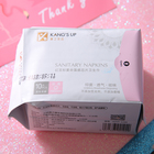 disposable female menstrual cotton sanitary napkins/women sanitary pad/lady sanitary towel supplier