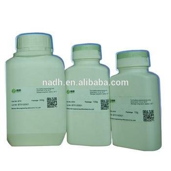 中国製nadphニコチンアミドアデニンジヌクレオチドリン酸還元型 - Buy ...