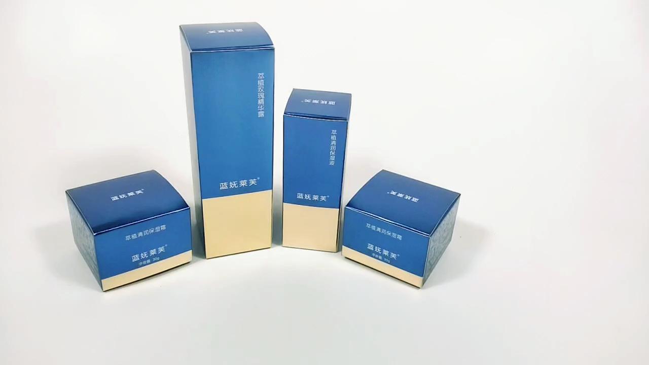 Atacado Logotipo Personalizado Impresso caixas de embalagens para cosméticos