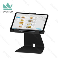 LST15-E Metal Key Locking Table Top Tablet PC Kiosk Display Stand, Secure Kiosk Touch Screen Stand Tabletop for iPad/android