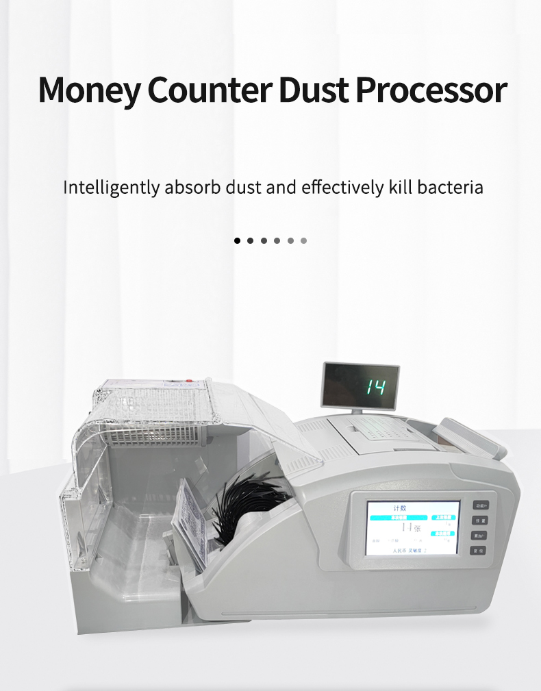 Banknote sterilizer vacuum cleaner bank money counter vacuum