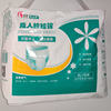 /product-detail/sleepy-plastic-adult-diaper-pull-up-dry-surface-nappy-adult-diapers-pull-up-62412811554.html