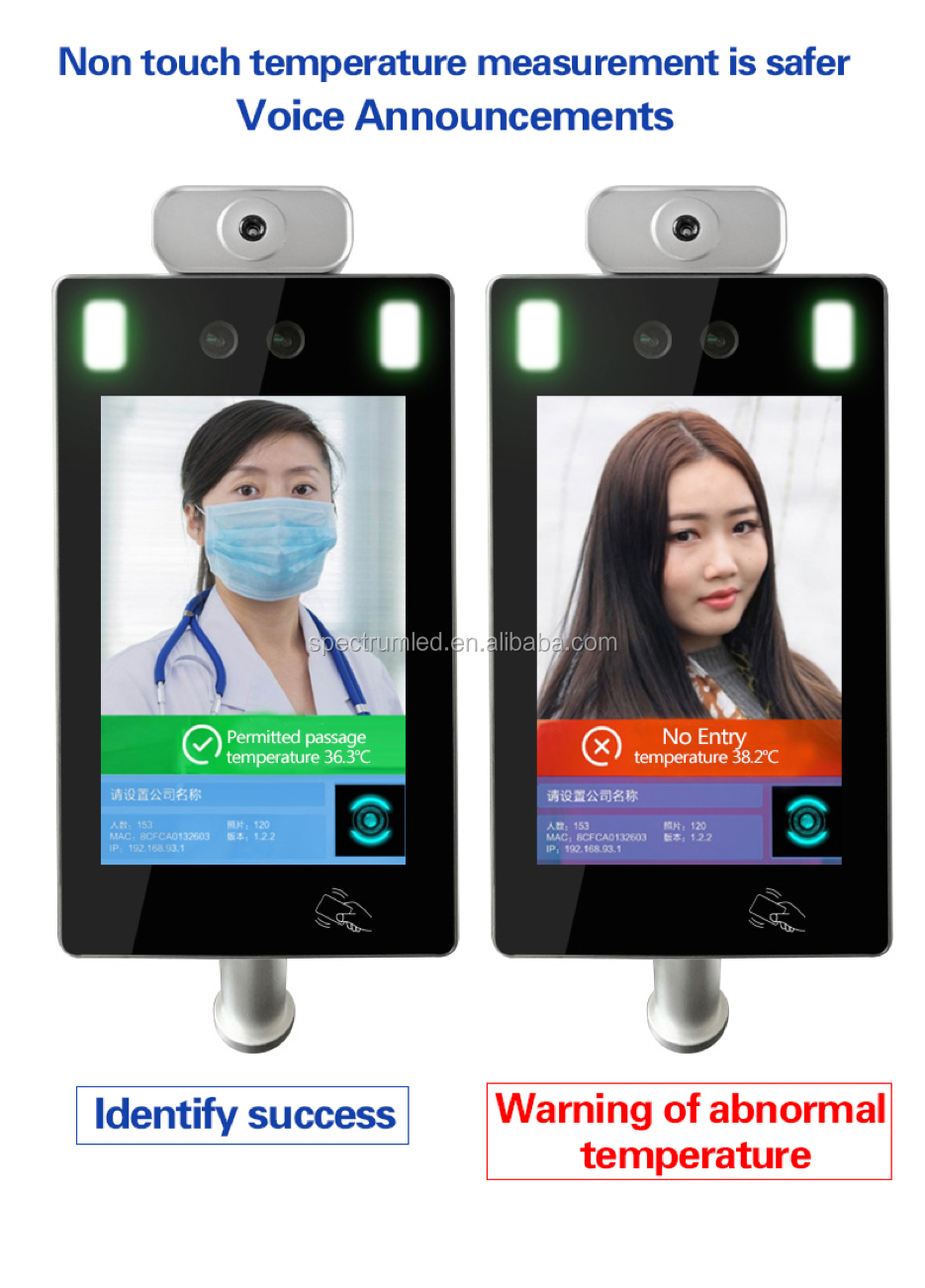face recognition thermometer Infrared scanner door access control whole system solutions