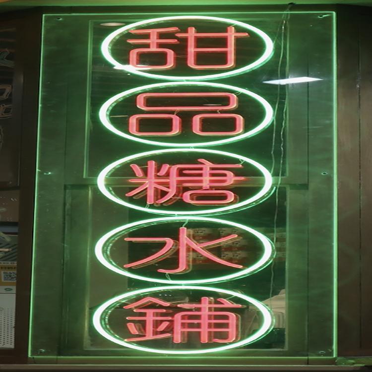 Support custom high quality rainbow neon led strip lights waterproof
