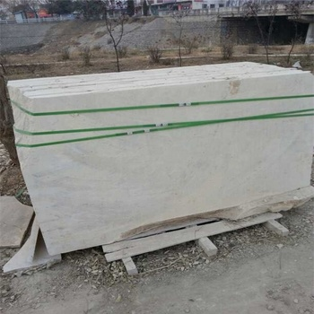 White Lime Stone in China /limestone steps price