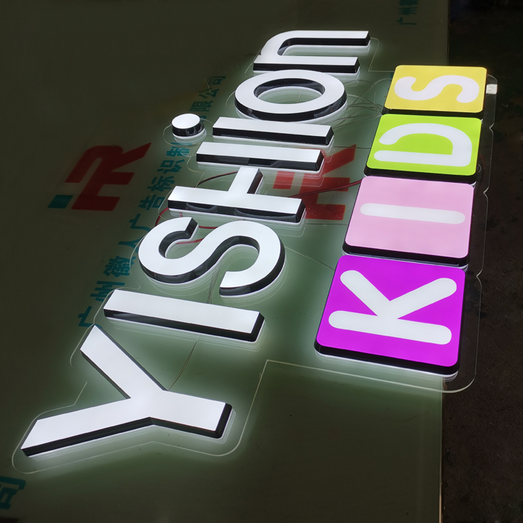 3D Brand Logo Custom Led Lighting Electronic Signage Full Acrylic Light Up Sign Letter Led Logo Sign