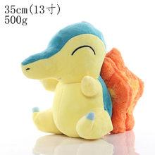 Большой размер Pikachu Bulbasaur Charmander Lapras аниме Eif Начальная версия плюшевые игрушки для детей подарок милая мягкая кукла(Китай)