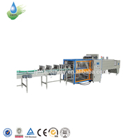 Factory cheap price pe film shrink wrap packaging machine easy operation wraparound case packer