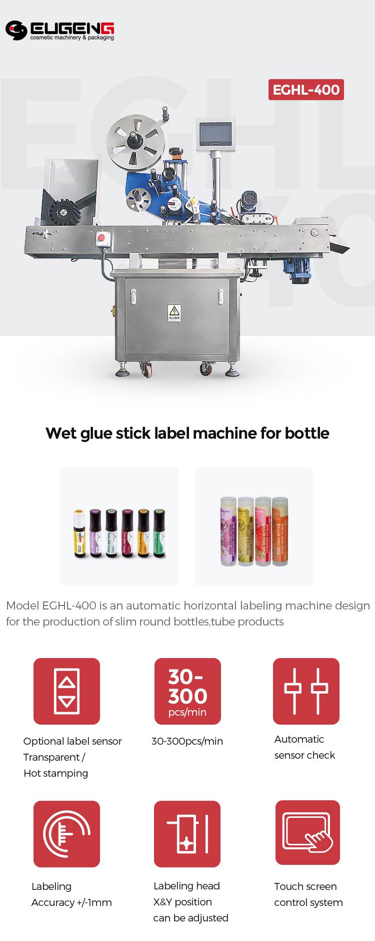 vial lip gloss sticker labeling machine lip balm labeling machine