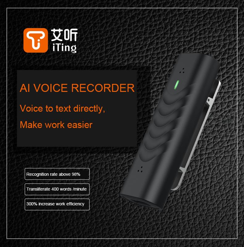D'origine usine activé par la voix enregistreur stylo Prix Direct
