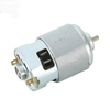 /product-detail/permanent-magnet-500w-12v-dc-motor-rs-997-62233942093.html