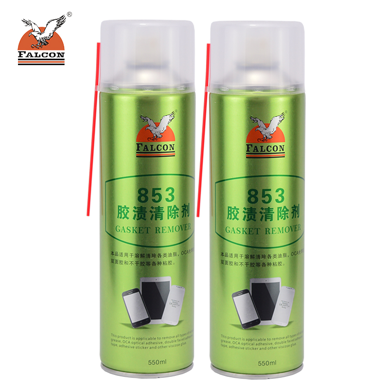 Falcon 853 cleaner electronic mobile TV screen glue sticker remover spray agent strong cleaning hard residue cleaning