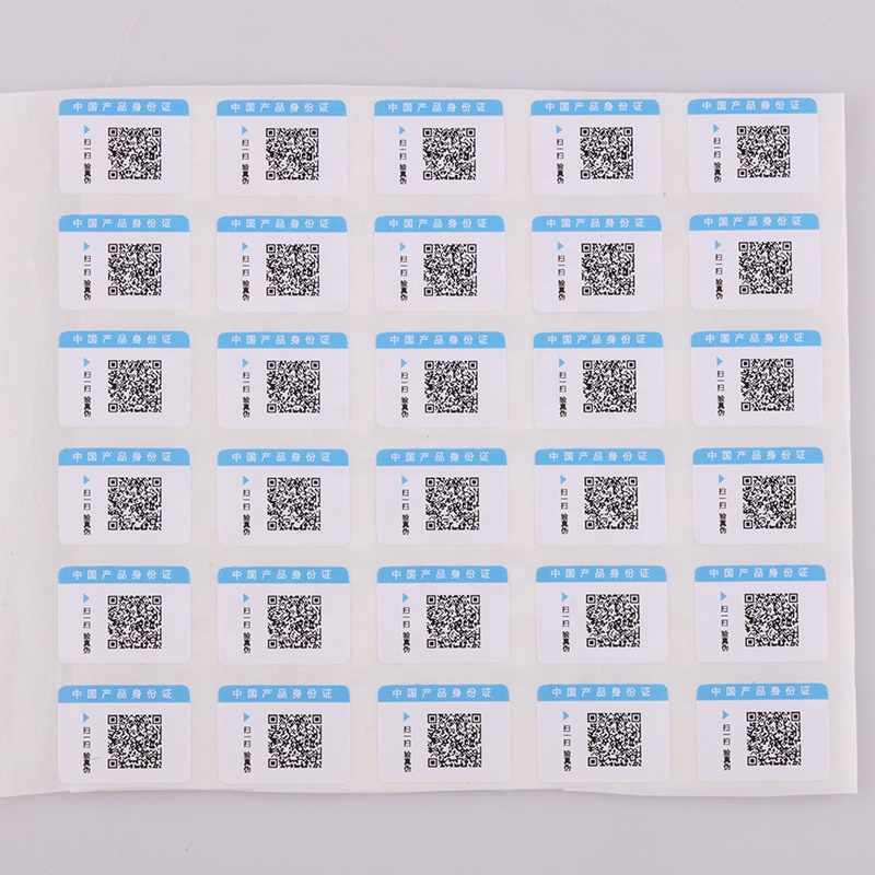 Custom Printing Roll Adhesive Security Labels Variable Data Serial QR Code Stickers with Custom Logo