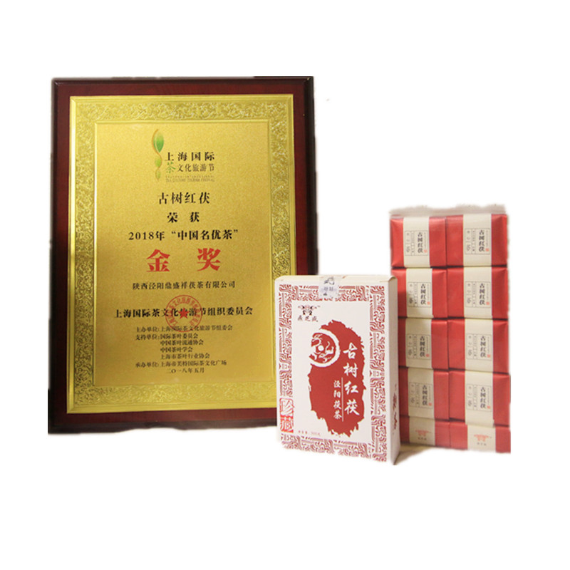 Wholesale Price High Quality Jingyang Health Golden Flower slimming Black Tea Fu Tea - 4uTea | 4uTea.com