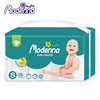 /product-detail/new-style-sleepy-baby-diaper-poupon-baby-nappies-for-south-africa-market-60153872710.html