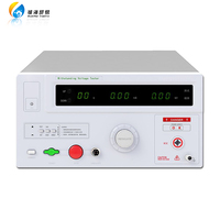 Electrical safety AC DC Withstanding Voltage Analyzer Hipot and Insulation Resistance Tester