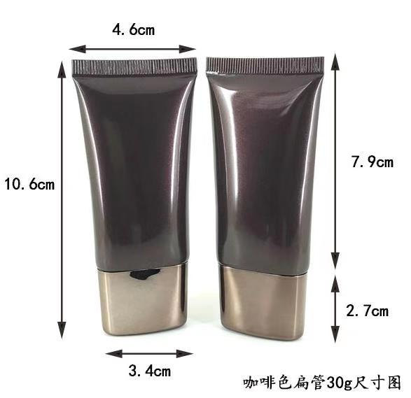Full Coverage Skin Whitening Long Lasting Smooth multicolor Oem Make Up Plastic Soft Tube BB Foundation Cream