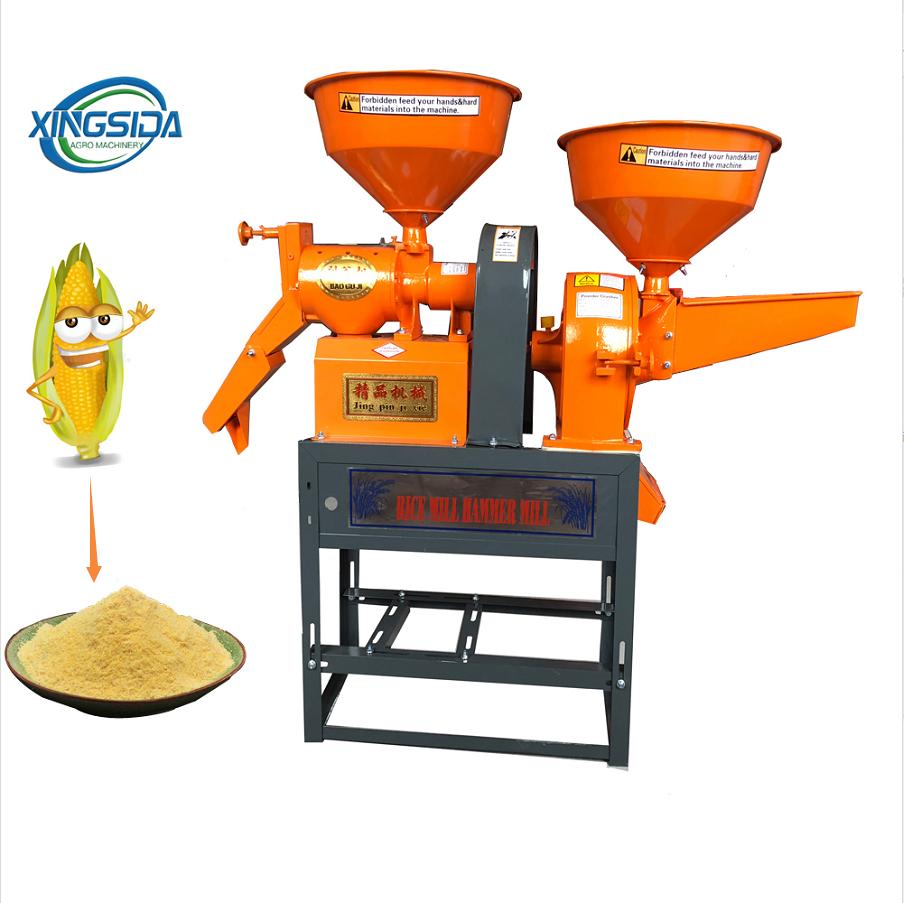 Высококачественная сельскохозяйственная рисовая мельница satake, комбинированная рисовая мельница, цена