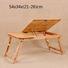 Кровать Dobravel Tisch Mesa подставка для ноутбука Escritorio De Oficina небольшая регулируемая тумбочка для ноутбука компьютерный Рабочий стол(Китай)