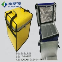 PU-VIP insulated Cold Chain Box / Ice chest for outdoor cooler chain delivery