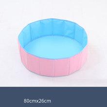 Детский мяч складной бассейн младенческий мяч ямы мяч бассейн океан шары для сухого бассейна моющийся игрушечный манеж складной забор детс...(Китай)